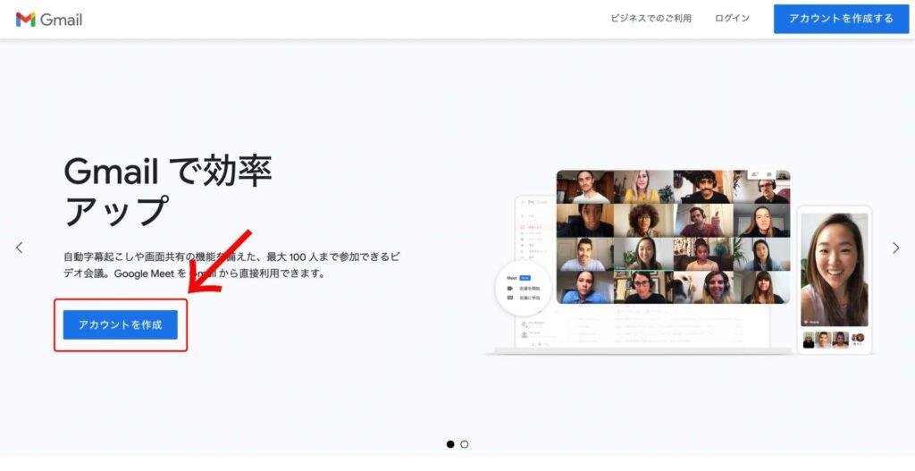 Gmail作成画面